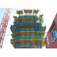 China Professional Self Climbing Scaffold System , Auto Climbing Formwork System AC50-8 wholesale