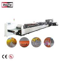 Buy cheap Fully Automatic Plastic Bag Manufacturing Equipment 12 Months Warranty from wholesalers