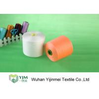 Buy cheap 50/2 50/3 TFO Twisted Polyester Staple Sewing Thread Yarn With Paper Core / from wholesalers