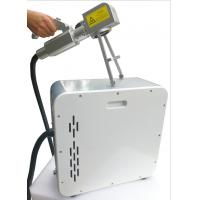 China 50W Laser Cleaning Machine for surface cleaning wholesale