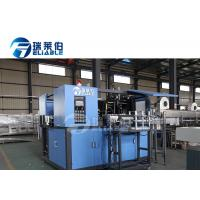 China Fully Automatic Bottle Blow Molding Machine , Water Bottle Manufacturing Machine wholesale