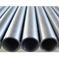 Buy cheap 317 317L Seamless Stainless Steel Tubing Corrosion Resistance For Industry from wholesalers