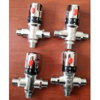 China Mixing Valve Brass Adjustable Water Thermostatic Valve For Solar Water Heater wholesale