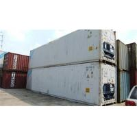 China Used Reefer Container Steel 40 Foot Refrigerated Shipping Container  wholesale