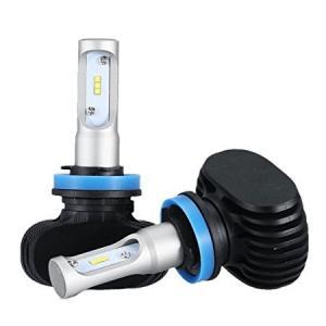 China 50W 8000LM H11 Led Headlight Bulbs , 6500K Cool White Auto Headlight Bulbs wholesale