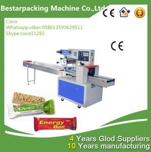 China Horizontal back sealing flow pack cereal bar packaging machine wholesale