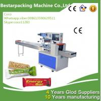China Horizontal back sealing flow pack cereal bar wrapping machine wholesale