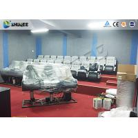 China Holiday Enjoyable 7D Movie Theater For Family And Teenagers With Interactive Exciting Experience wholesale
