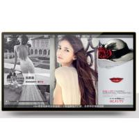 China 55 Inch Wall Mounted Digital Signage , Touch screen Advertising Player Golden Color wholesale