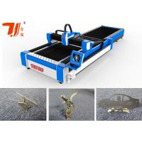 China AC380V Multi Axis Laser Cutter For Stainless Steel Fiber Laser Cutter wholesale