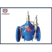 China Brass Tube Flow Control Valve , Stainless Steel Pressure Relief Valve DN50 - DN800 wholesale