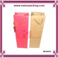 China Gift paper bag for wine packaging with tag, recycle kraft bottle gift box ME-BG032 on sale