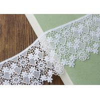 China Embroidery French Venice Guipure Cotton Lace Trim Ribbon With Floral Lace Design wholesale