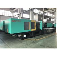China 4000KN Plastic Variable Pump Injection Molding Machine With Hydraulic System wholesale