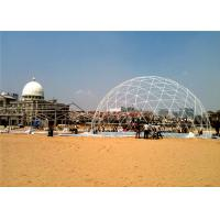 China 18m Diameter Transparent Wedding Geodesic Dome Tent With Linings wholesale