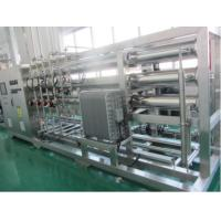 China Water Treatment Systems used in medical field/ RO System +EDI /1000L-10000L/Hour wholesale