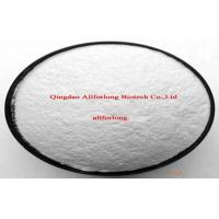 China Cosmetics Grade Raw Material  White Trehalose Powder  with  Water - solube wholesale