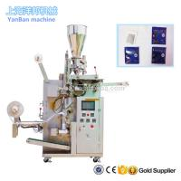 Buy cheap YB-180C Automatic tea/herbs/coffee inner and outer bag packing machine with high quality from wholesalers