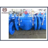 China Ductile Iron Adjustable Water Pressure Reducing Valve With Flange Connection wholesale