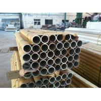 Quality Clear / Bronze Anodized Aluminum Extrusion Tube T4 T5 T6 For Architectural for sale