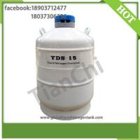 China TianChi Liquid nitrogen container / tank 15L Aviation aluminum color  manufacturers wholesale
