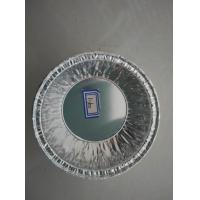 China Round Aluminum Foil Bowl for Food Container wholesale