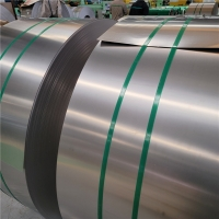 China Cold Rolled Roll 2205 Stainless Steel Strip 50mm 2b Mill Finish wholesale