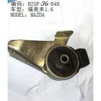 China Rear Rubber and Metal Car Engine mount Replacement of Mazda Auto Body Parts for Mazda Family 1.6L B25F-39-040 wholesale