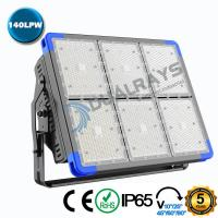 China SMD3030 1080W LED Sports Ground Floodlights Different Beam Angle Dualrays F5 Series on sale