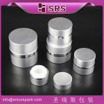 China Shengruisi packaging TJ-020 5ml 15ml 20ml 30ml 50ml aluminum cream jar wholesale