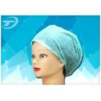 Disposable surgical cap with elastic , polypropylene fabirc , sweat absorption type