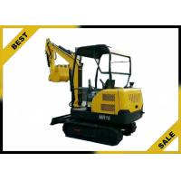 China Energy - Saving 1.8 Ton Long Reach Excavator , 2385mm Maximum Earth Excavation Machine wholesale