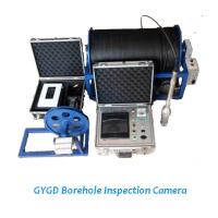 China GYGD water well Inspection Camera wholesale
