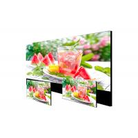 Quality LED Panel Seamless Video Wall LCD Monitors Displays 50 Inch Wide Viewing Angle for sale