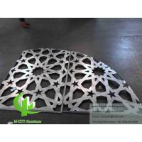 Buy cheap Laser cut Aluminum Sheet for outdoor facade cladding with powder coated 3mm from wholesalers