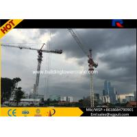 Quality Mobile Jib Crane Lifting Capacity 8T , Building Tower Crane 1.3T Tip Load CE for sale