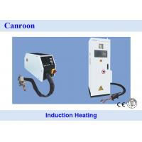 China Digital Control IGBT Induction Brazing Machine , Induction Welding wholesale