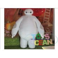 China Large Inflatable Advertising Man / Inflatable Balloon Advertising With Baymax wholesale