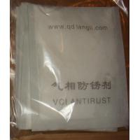 Quality Chinese compamy  high quality vapour phase corrosion inhibitor for sale