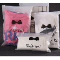 Buy cheap EVA / PVC Clear Plastic Zipper Pouch Logo Printing For Underwear Clothing from wholesalers