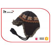China Brown Mens Winter Fur Hats With Ear Flaps , Satin Lined Trapper Cap on sale