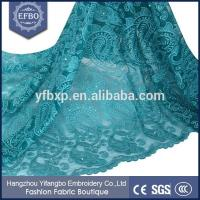 China Embroidery on mesh african fabric wholesale / metalic french cord lace with beads / stones wholesale