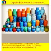 China cooking gas cylinder price, LPG gas cylinder price wholesale