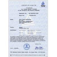 Shandong Xiaoya Retail Equipment Co., Ltd. Certifications