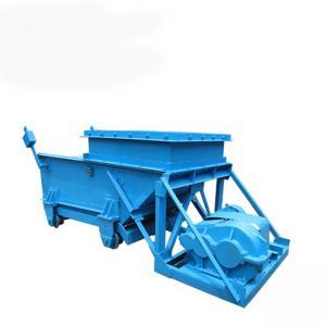 China Large Capacity Dosing Feeder / Vibration Iron Ore Reciprocating Coal Feeder on sale