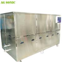 China 28kHz Ultrasonic Engine Cleaner / Ultrasonic Cartridge Cleaner With Oil Filter System on sale