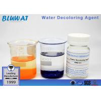 China Liquid Polymer Resin Decolorant Water Decoloring Agent Dicyandiamide Formaldehyde Resin wholesale