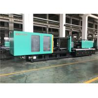 China Energy Saving Injection Molding Machine 2488G With Hydraulic System And Bridge Style Design wholesale