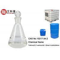 China CAS No.10217-34-2 Epoxy Coupling Agent As A Primer For Sealants Colorless Liquid wholesale