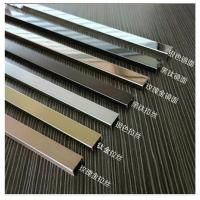 China China Stainless Steel U Channel Sizes Trim For Glass Manufacturer Factory Price wholesale